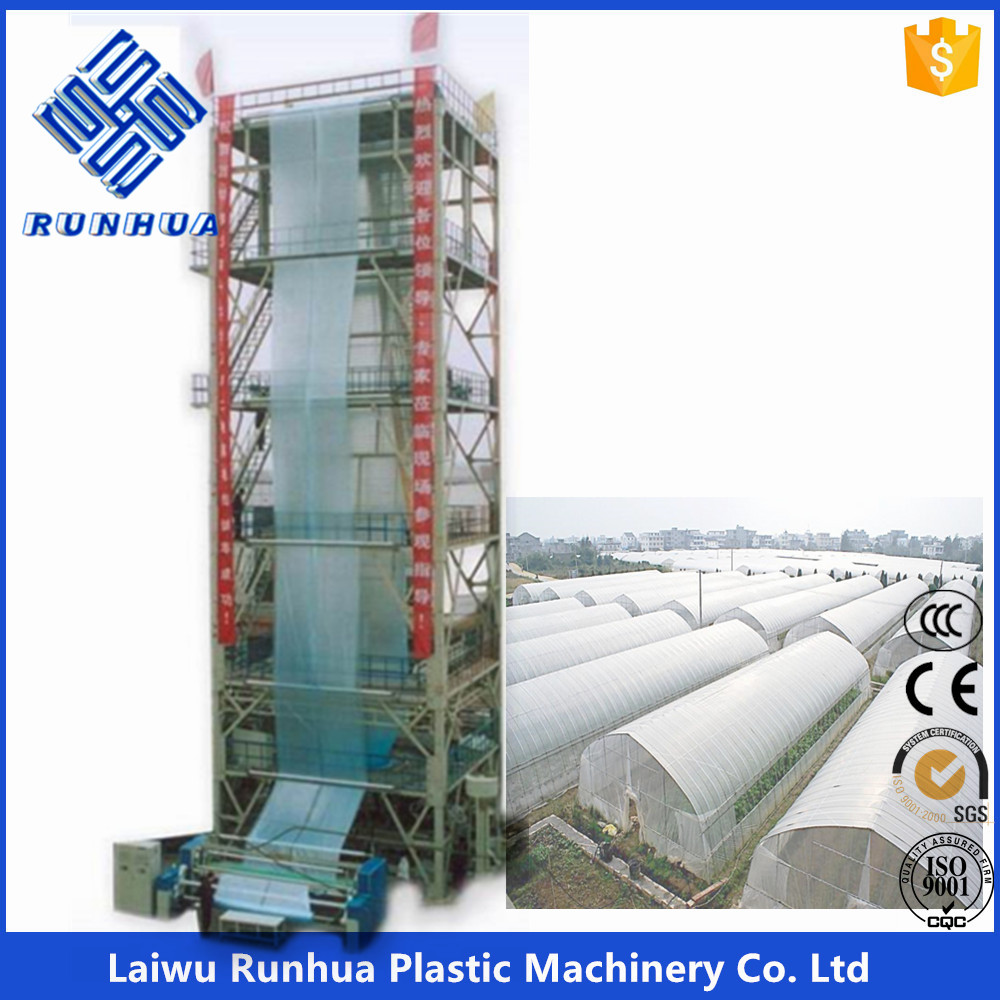 plastic agricultural film blow extruder