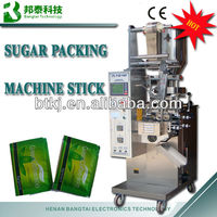 Automatic 3 Side bag sealing, popcorn seeds packing bag, sugar packing machine stick