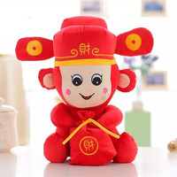 2017 chinese new year monkey wealth red plush toy with big hat stuffed animals