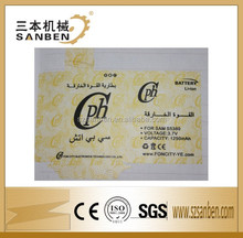 Printing logo labels electrical sticker label with Warning Label