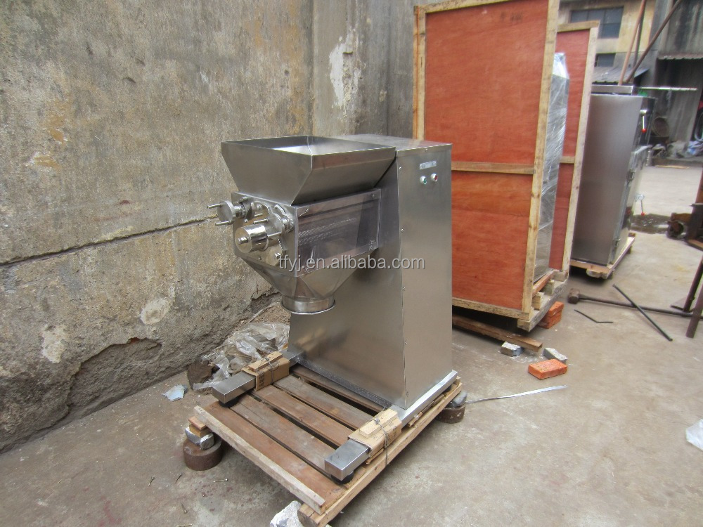 good quality Dry powder YK series sway granulator