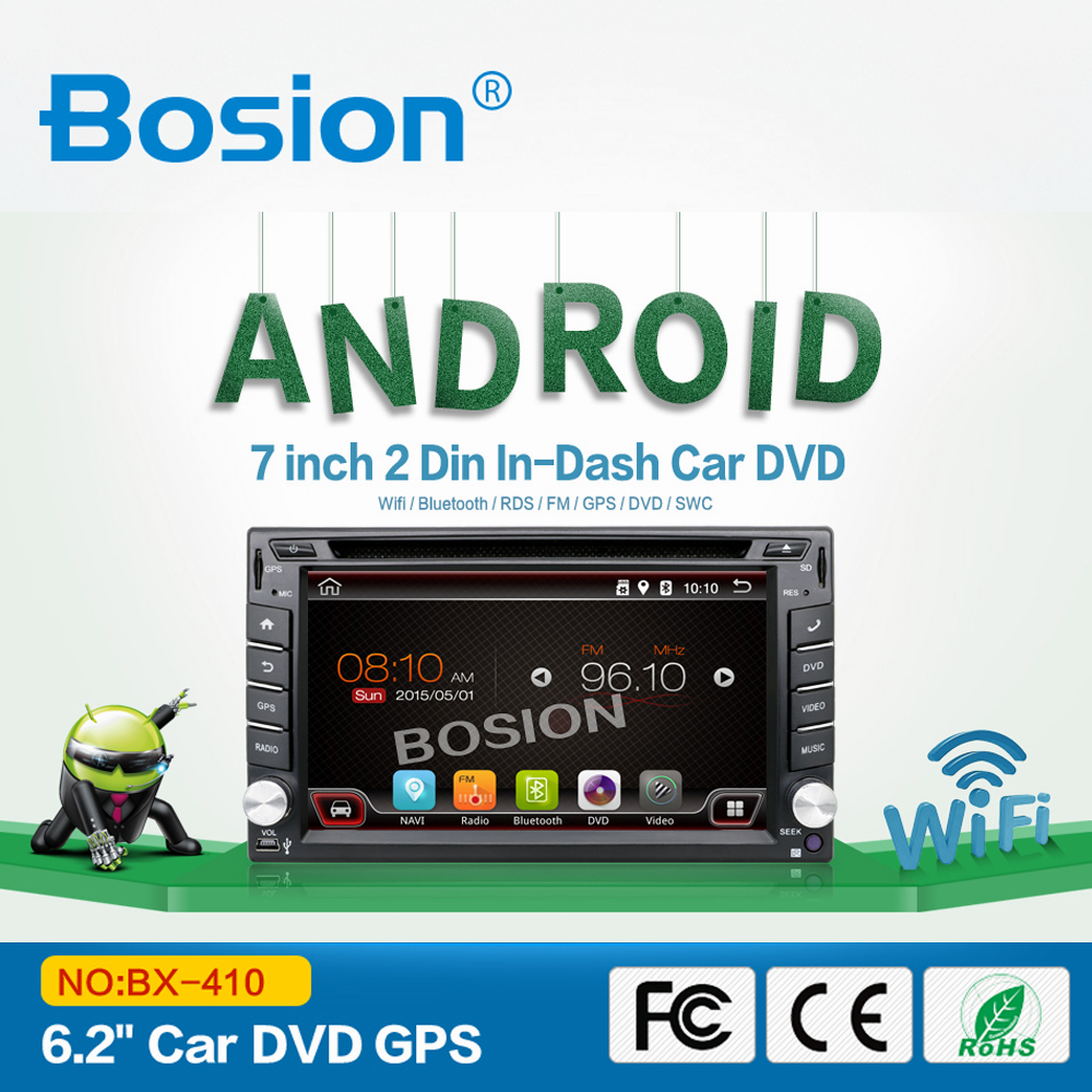Bosion Android 6.0.1 Touch Screen Double Din Car GPS DVD for Peugeot 407 Audio Navigation With Wifi and 3G