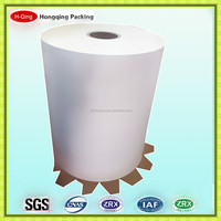 China17 micron matte bopp thermal laminating film