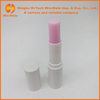 Best New Nature Rose Salve color Round Plastic White Tube's Cute Lip Balms