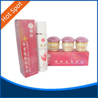 10 sets fast skin whitening cream yiqi face beauty cream herbal beauty shine