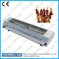 2015 hot sell smokeless flat gas grill