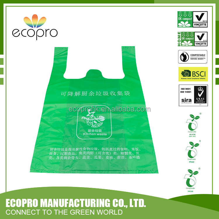 2017 compostable bag manufacturing biodegradable fancy printing plastic shopping bag