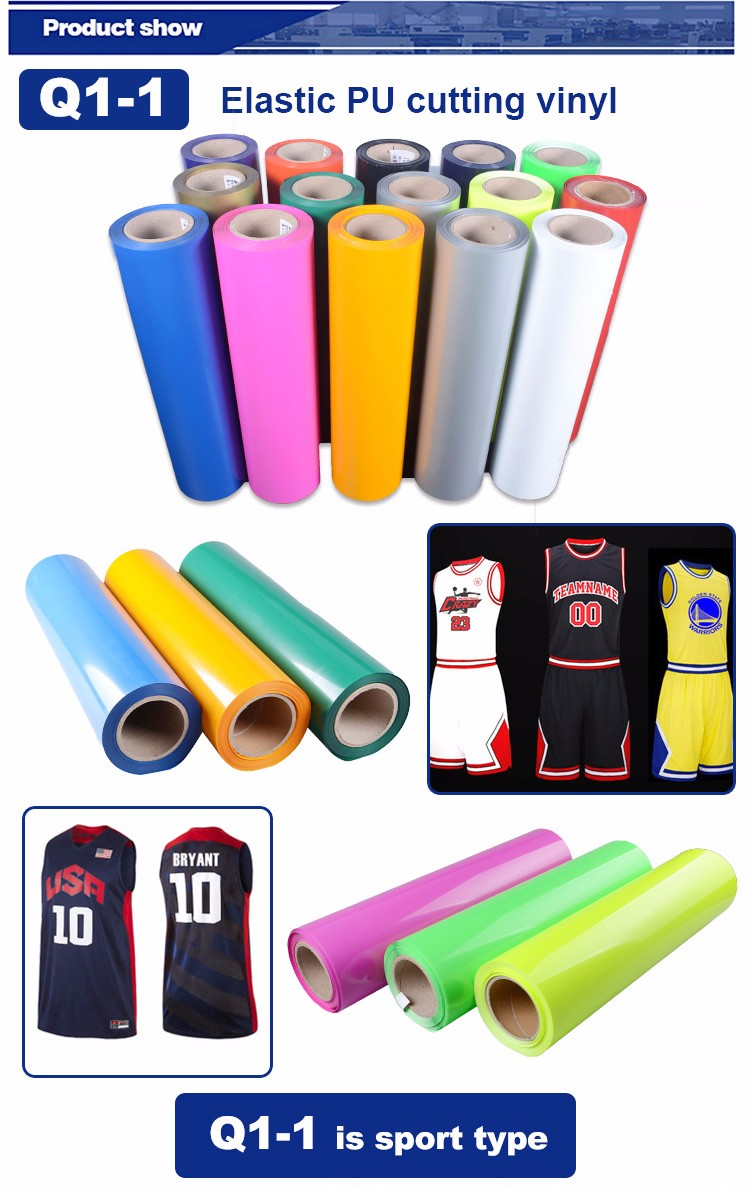 Jiabao popular design roll to roll heat transfer vinyl