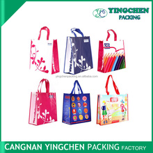 Colorful Eco-friendly Shopping Bag Non Woven Fabric with factory price