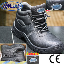 NMSAFETY safety shoes for work and supply for shoes