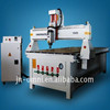 Good Quality CNC Router 1325/ CNC Router Woodworking RC1325