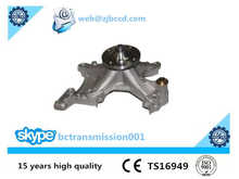 High Quality Car Water Pump For Toyota 16307-50012