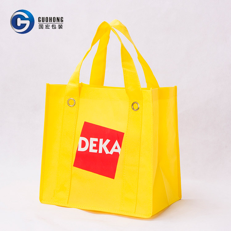 Non woven eco friendly foldable reusable promotion shopping bag