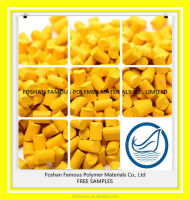 PE free color master batch sample Plastic Yellow master batch Y7043 for LDPE/HDPE/PP