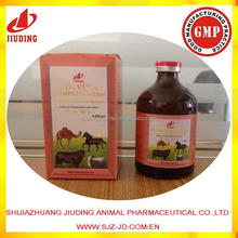 pharmaceutical medicine veterinary injection b 12 complex vitamin injectable