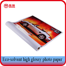 Inkjet printing material , waterproof high glossy photo paper