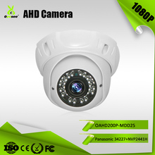 Professional 2.0mp surveillance cameras Ahd for home security OAHD200P-MDD25