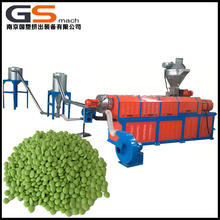 Hot Sale Waste Plastic Recycling Pelletizing Machine Plant