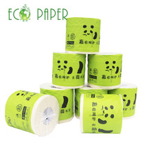 Free sample roll paper toilet paper roll bamboo toilet paper tissue