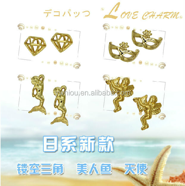Nail art Alloy jewelry 3D nail art decoration/nail arts design