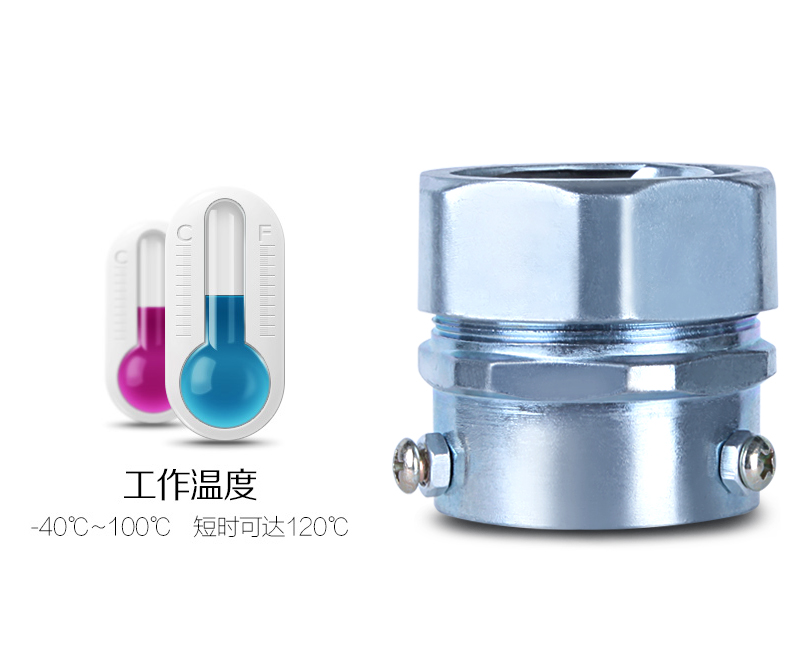 "Sleeve Style Metal connector joints or flexible pipe water proof , salt resistance, corrosion 5/16"",3/8"",1/2"",3/4"",1"",1-1/4---6"""