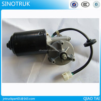 HOWO truck power wiper motor 24v