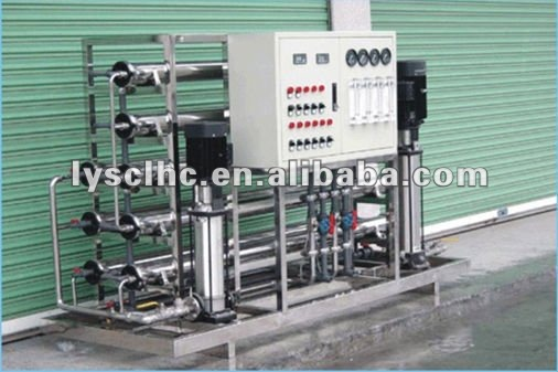 waste water treatment plant guangzhou