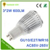 High quality MR16 LED Bulb Lamp , Shenzhen Factory 4W 5W 6W LED MR16 Dimmable Spot Led