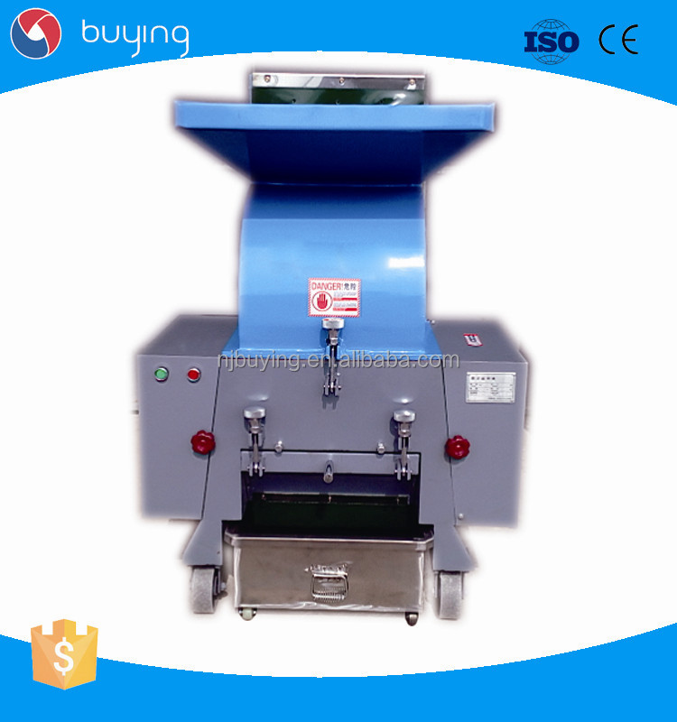 plastic / rubber crusher / paper shredder