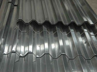 China high quality corrugated aluminum sheet for roofing at factory price for sale