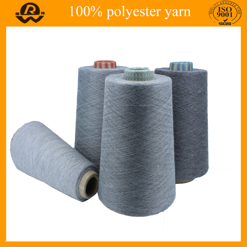 Grey Melange 32S Textile Factory 100%Polyester Yarn Threads For Sewing