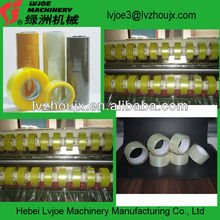 2013 Hot selling and biggest profit of scotch tape production line