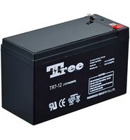 Free Maintenance 12vdc rechargeable battery 12 volt 7 amp hour battery