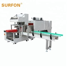 Carton Sleeve Sealer & Shrink Packing Wrap Machine Shanghai