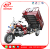 KAVAKI New Model Lifan 200CC Cargo Tricycle Tricycle on Sale