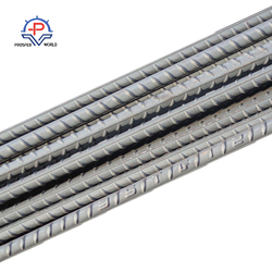 Japanese standard deformed steel bar