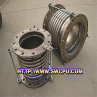 Metal Expansion Joints/Metal compensator