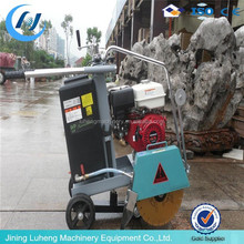 Concrete Road Cutter with 5.5HP Engine,300mm Blade,180mm Cutting depth