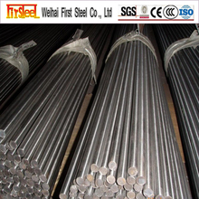 Alibaba.com construction building materials 1026 steel round bar