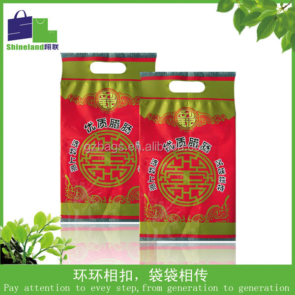 wholesale Composite Bag for rice and food 25 kg / toiletry snack and so on