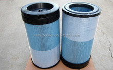volvo air filter element 21386644