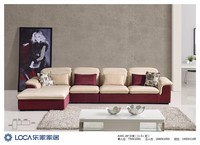 sofa cum bed furniture with British style gauo by LOCA