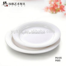 European melamine white cheap dinner manganese steel plate