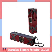Printed Full Color Personalized Carrier Single Paper Wine Bags