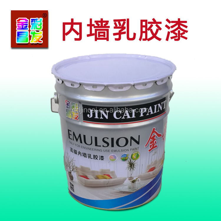 Stain and Water Resistant 5 in 1 anti uv spray paint coating