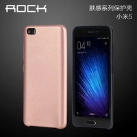 new rock ultra thin PU leather mobile phone case for xiaomi mi5