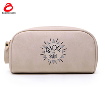 2017 newest large capacity two way zipper eco beauty makeup bag luxury pu leather cosmetic bag