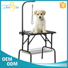 2017 Hot Fashionable Folding Dog Grooming Table With Adjustable Arm