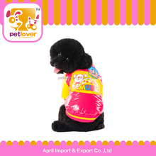 2015 winner new pet clothes shiny thickness down jacket for dog