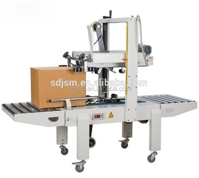 small adhesive tape Carton Sealer FXA-6050